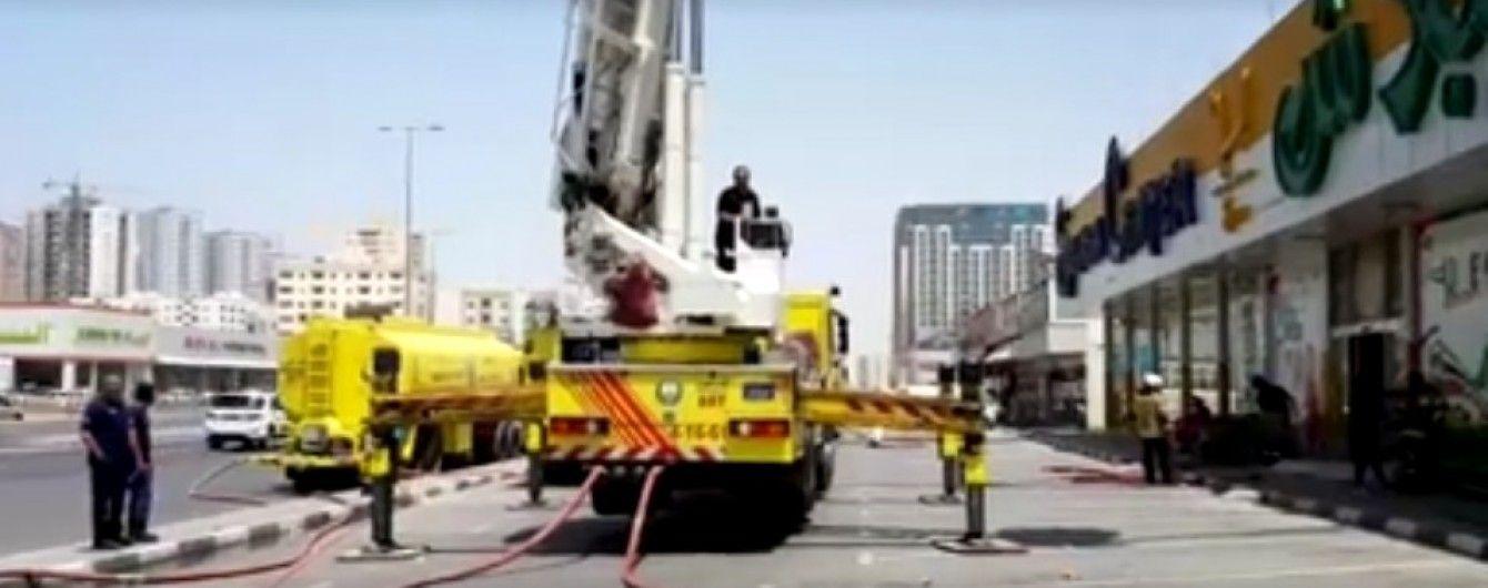 В ОАЕ в торговельному центрі сталася пожежа