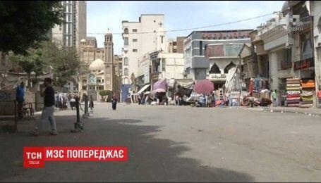МЗС України радить українцям не подорожувати до Єгипту на час введення надзвичайного стану