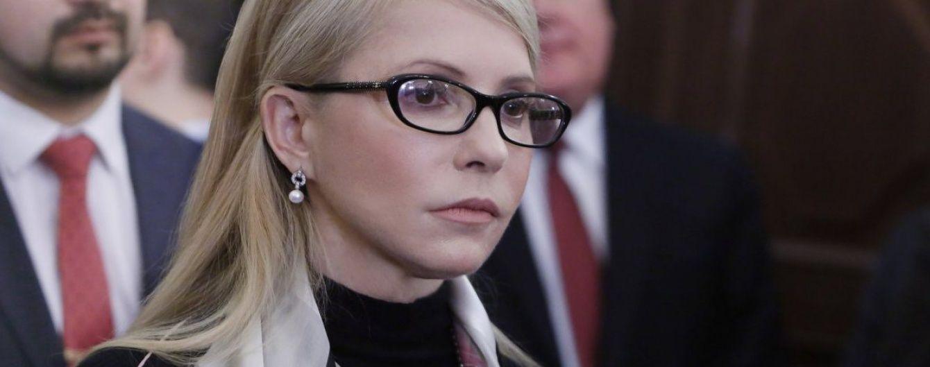 """Тимошенко назвала проект бюджету на 2017 рік """"руйнівним"""" для країни"""