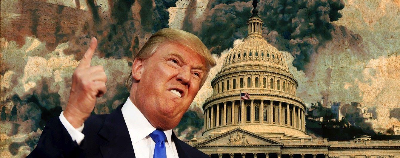 Війна Трампа