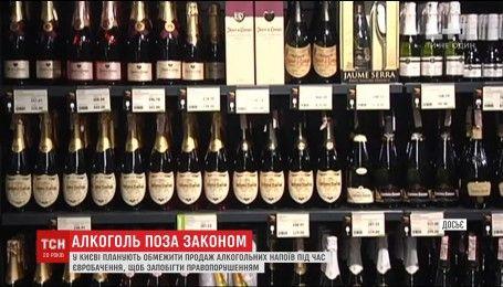 """У столиці можуть заборонити продажу алкоголю під час проведення """"Євробачення"""""""