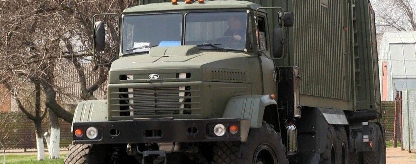 Украинские военные получили мобильный банно-прачечный комплекс