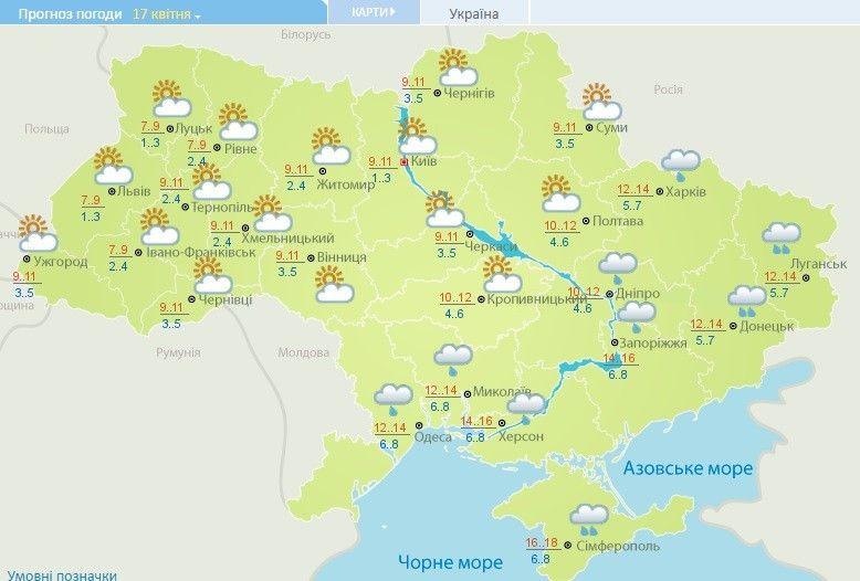 погода 15-19 квітня_3