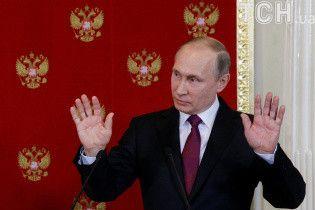 Кремль оприлюднив скромну декларацію про доходи Путіна: невелика квартира та 8,8 мільйона рублів