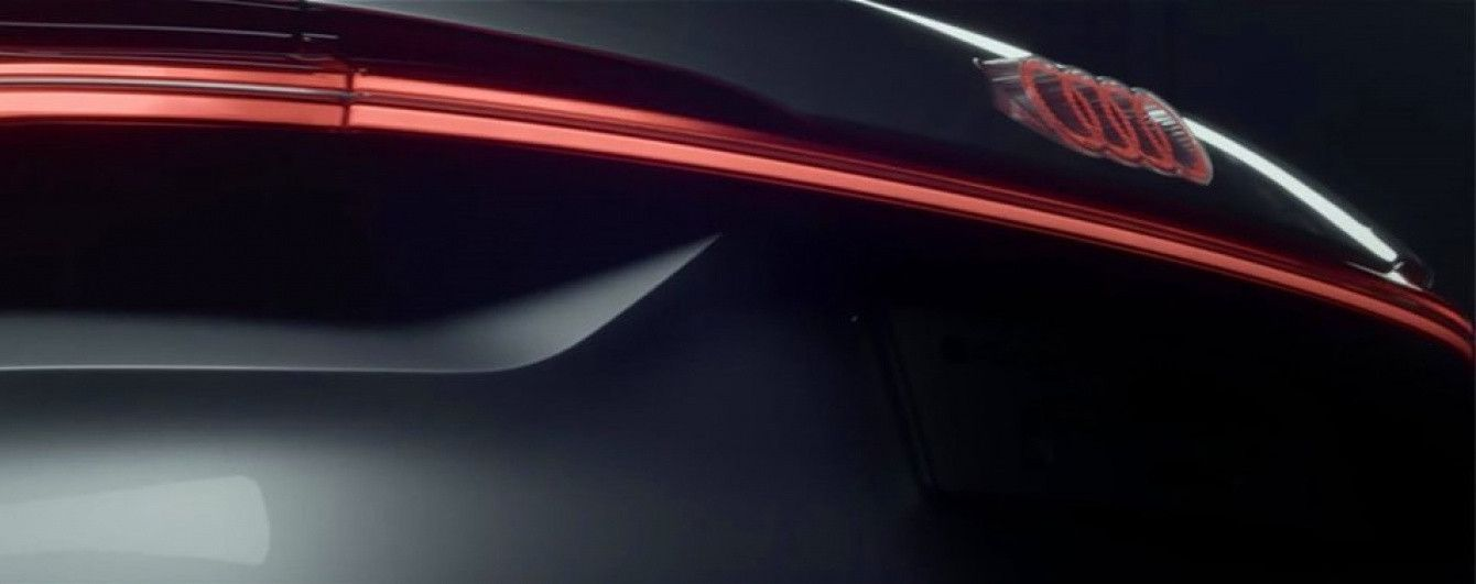 Audi опубликовала очередной видеотизер нового концепта e-tron