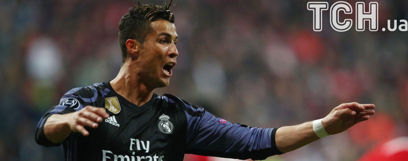 Роналду признан лучшим футболистом недели в Лиге чемпионов