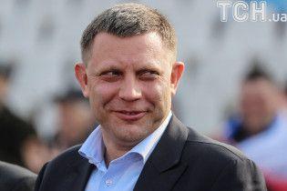 """Захарченко вимагає """"віджимати"""" у людей вирощений врожай"""