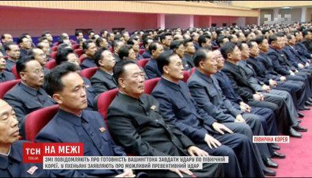 Північна Корея заявляє, що готова завдати превентивного удару по США