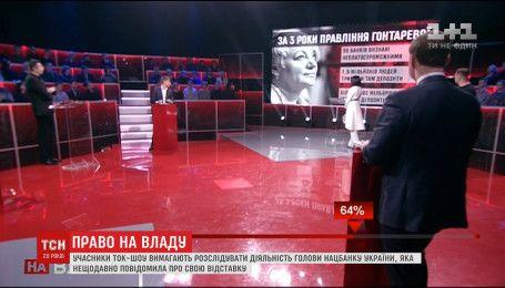 """Гості ток-шоу """"Право на владу"""" закликають законодавчо заборонити російські банки"""