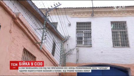 """Умер заключенный, которому проломил череп экс-боец """"Торнадо"""""""