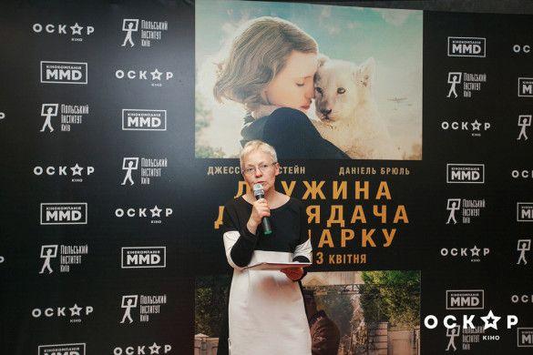 Директор Польского Института в Киеве Ева Фигель_2