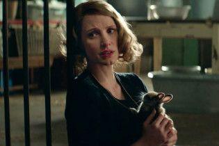 """Храбрая женщина: Джессика Честейн в военной драме """"Жена смотрителя зоопарка"""""""