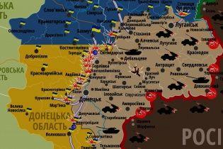 Перші два роки АТО за дві хвилини. Як змінювалася лінія фронту на Донбасі. Відеографіка