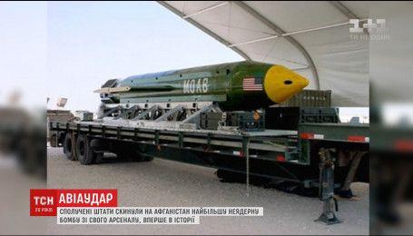 """Американская армия сбросила 10-тонную бомбу на тайники """"Исламского государства"""""""