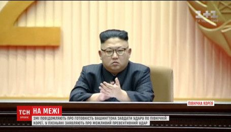 Сполучені Штати розглядають можливість воєнних дій проти КНДР