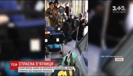 В Иерусалиме палестинец с ножом набросился на британку в трамвае