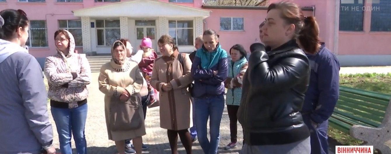 Секс-скандал у школі: на Вінниччині директора закладу звинувачують у домаганнях
