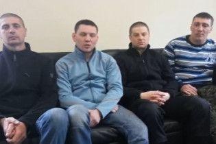 У ГПУ розповіли, як судитимуть чотирьох беркутівців-утікачів