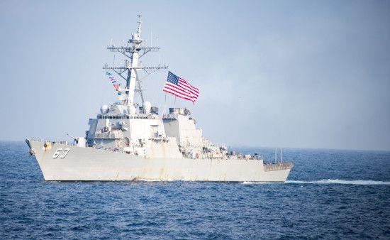 """КНР звинуватила США в порушенні суверенітету та """"здійсненні провокацій"""" у Південно-Китайському морі"""