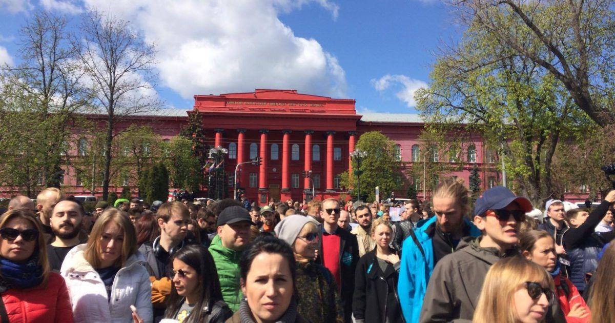 @ ТСН.ua/Максименкова Мария