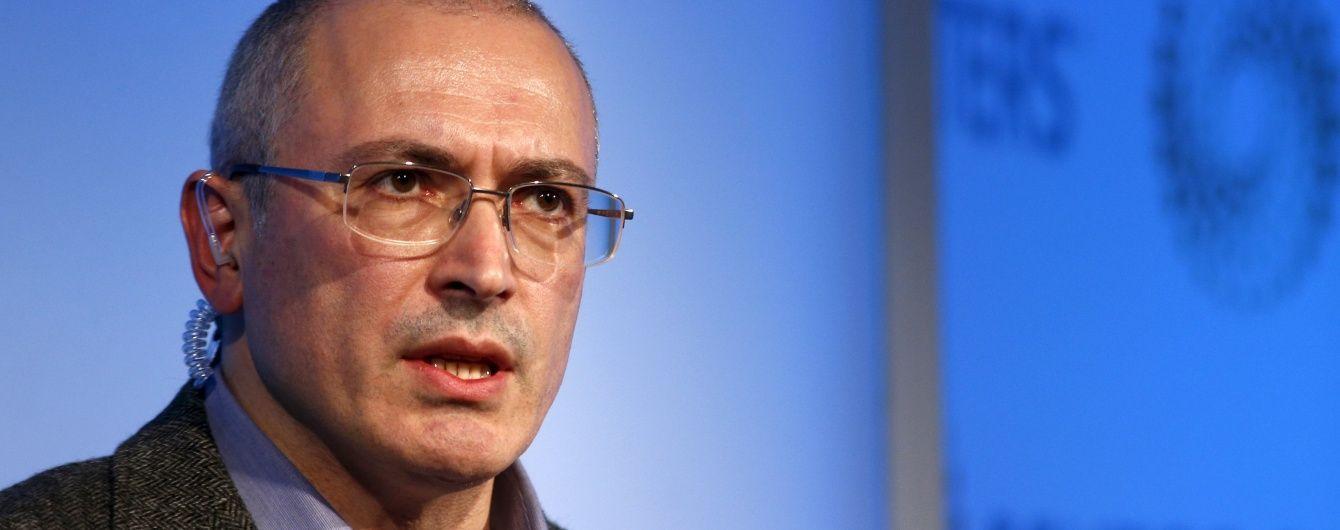 """Ходорковський залишив """"Відкриту Росію"""""""