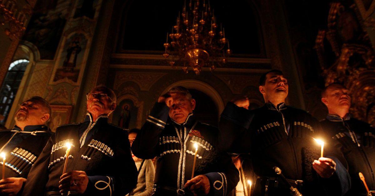 Російські козаки на православні службі в Казані