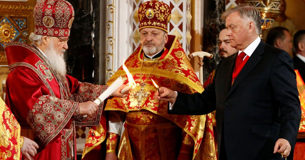 Російський управлінець Володимир Якунін і московський патріарх Кирил