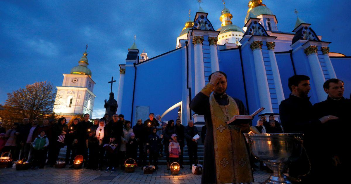 Великодній Київ