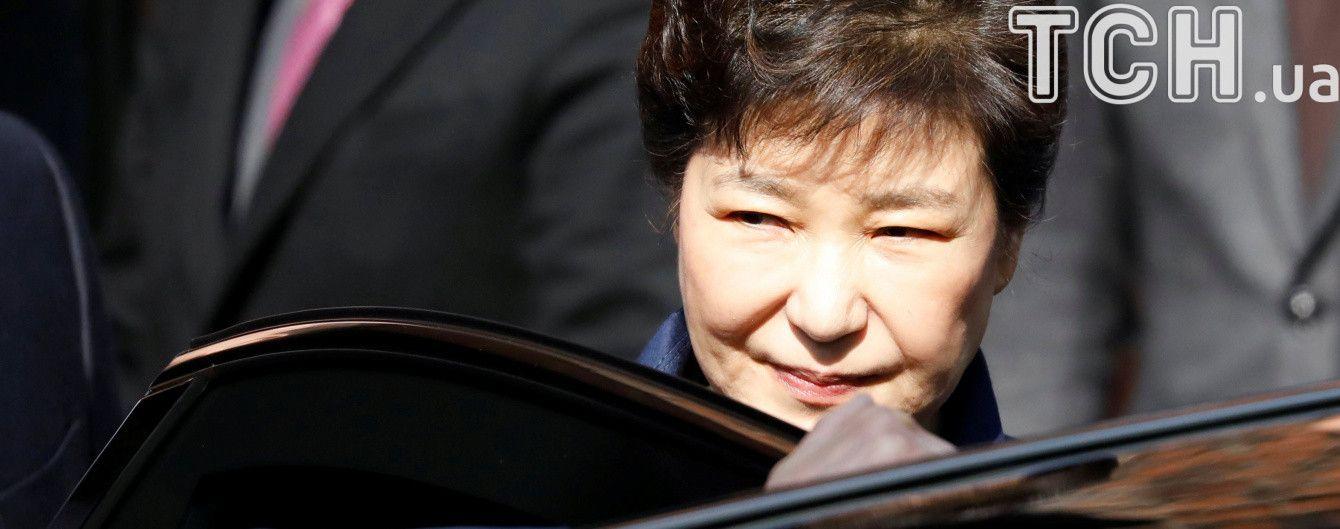 Арештовану екс-президента Південної Кореї Пак Кин Хе офіційно звинуватили в хабарництві