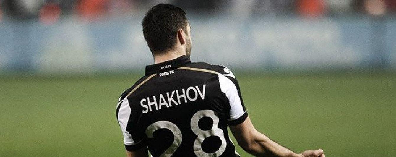 Украинец Шахов стал лучшим игроком ПАОКа в марте
