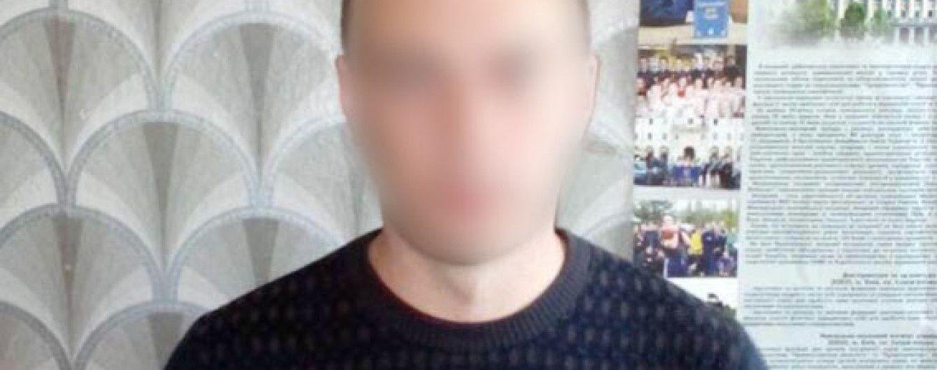"""На Донеччині поліцейські затримали колишнього охоронця """"колонії"""" бойовиків"""