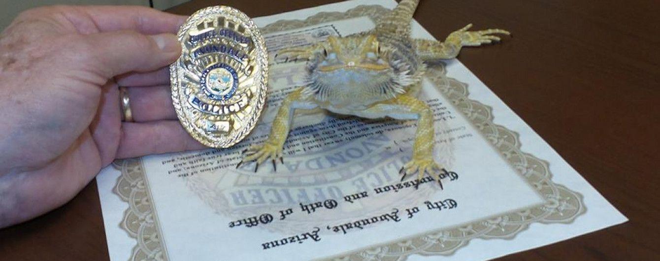 У США ящірка стала поліцейським