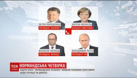 """Лідери країн """"нормандської четвірки"""" привітали великоднє перемир'я на Донбасі"""
