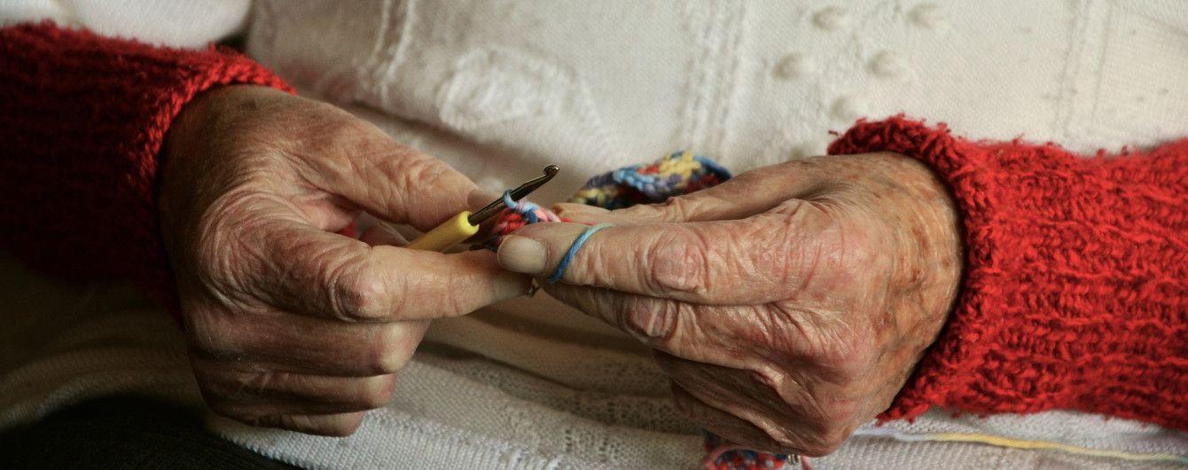 На Ямайці знайшли претендентку на звання найстарішої людини планети