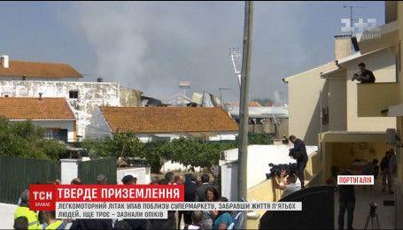 Легкомоторний літак упав біля школи поблизу португальського курорту Кашкайш