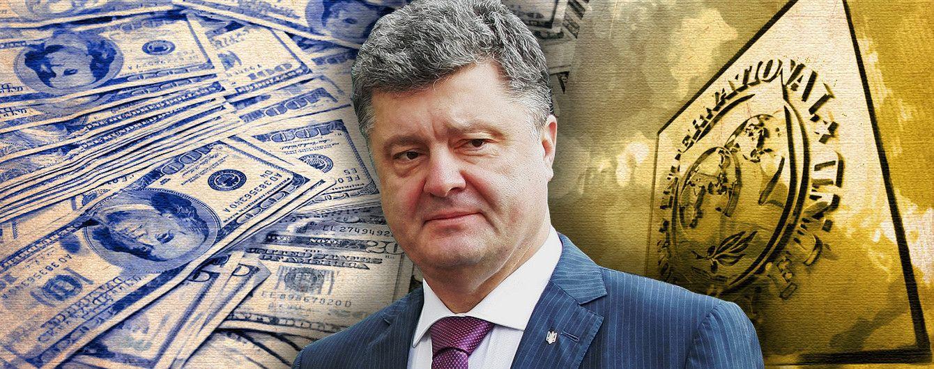 Чому МВФ продовжує фінансувати Україну