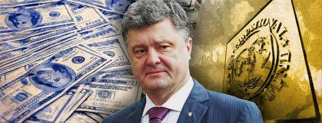 Почему МВФ продолжает финансировать Украину
