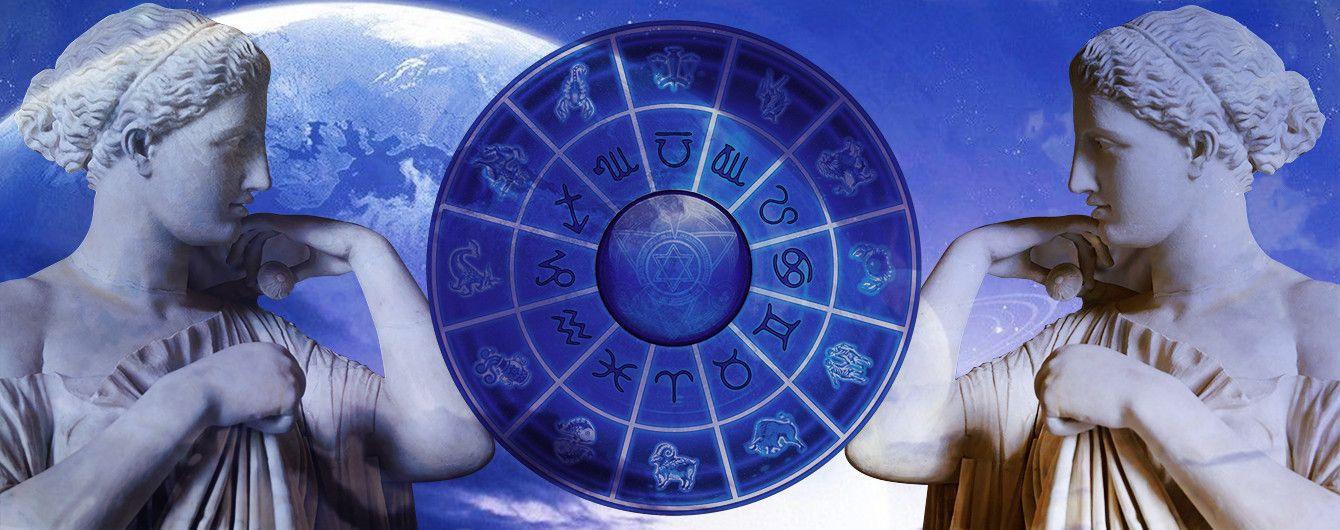 Что звезды нам пророчат: гороскоп на 17-23 апреля