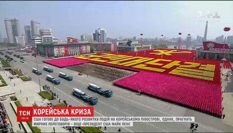 Представник Північної Кореї при ООН заявив, що ядерна війна може початися будь-якої миті