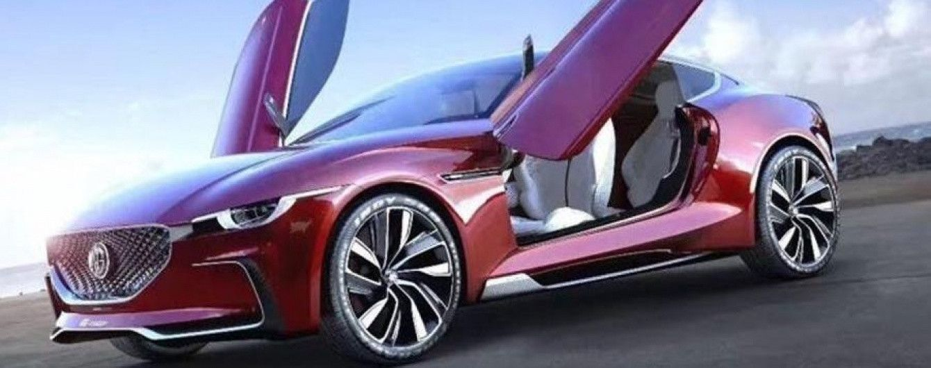 MG представит в Шанхае концепт электрического купе