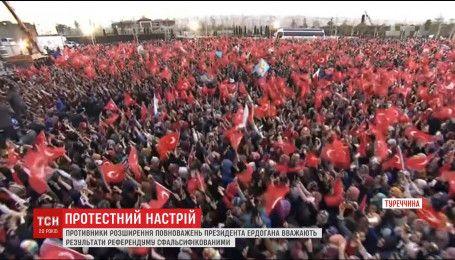 Турецькі ЗМІ мовчать про масові демонстрації у десяти містах країни
