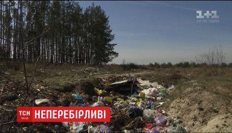 Погрузли у смітті: що українці викидають на звалище