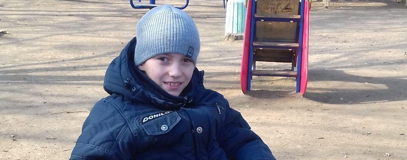Щоб побороти ДЦП, Богдану потрібна ваша допомога