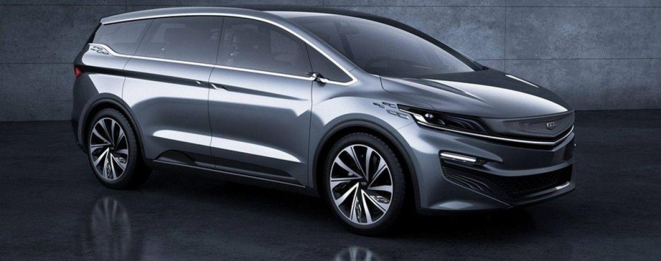 Новый минивэн компании Geely приготовился к дебюту на Шанхайском автосалоне