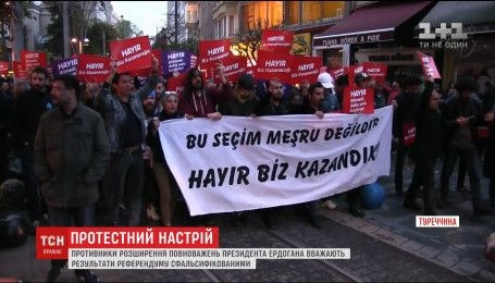 Противники расширения полномочий Эрдогана требуют признать референдум нелегитимным