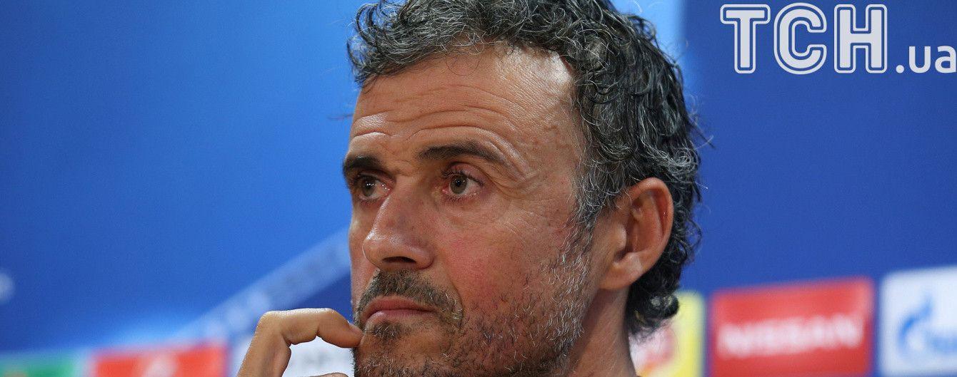 """Тренер """"Барселони"""" розповів, як збирається перемагати """"Ювентус"""""""
