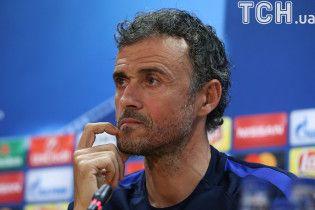 """""""Барселона"""" оголосила, коли назве ім'я нового тренера"""