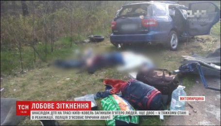 На Житомирщині зіштовхнулись два легковики, є загиблі