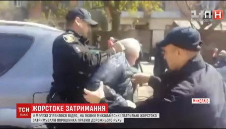 В сети появилось видео жестокого задержания водителя николаевскими патрульными