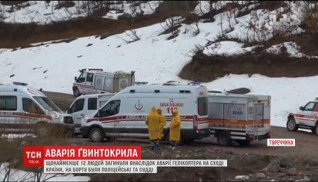 Внаслідок аварії гелікоптера на сході Туреччини загинули 12 людей